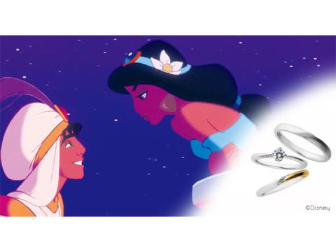 アラジンをモチーフにした「Princess Bijou」の新作リング