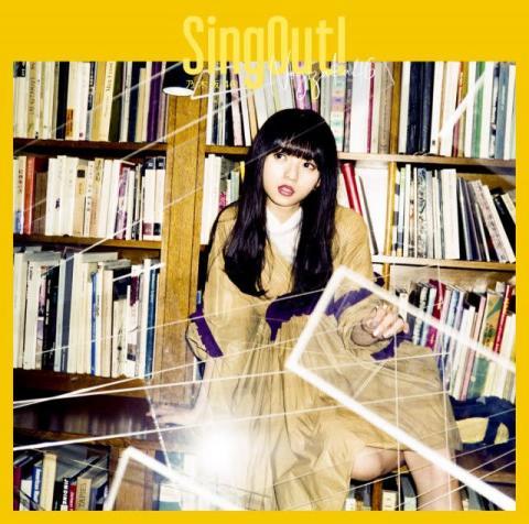【YouTubeチャート】乃木坂46「Sing Out!」初登場3位