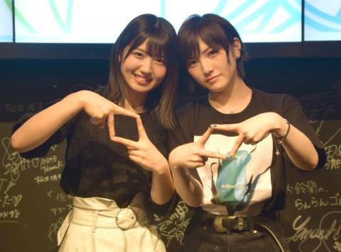AKB48岡田奈々&村山彩希、ラブラブぶりにファン歓喜 あ~ん、生告白も…