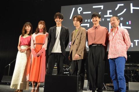 松坂桃李、菅田将暉の歌は「毎年忘年会で」生歌披露には「お得感がある」