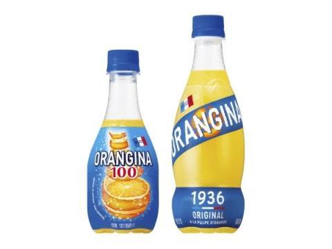 オレンジの濃厚な味わい!果汁100%の「オランジーナ」が誕生