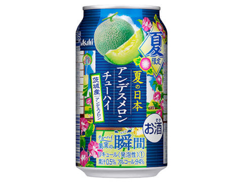 夏が旬の国産果実の果汁を使用した缶チューハイが限定発売!