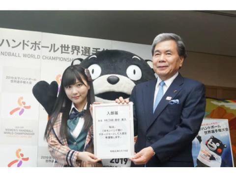 HKT48田中美久さんが「くまモンハンド部」のマネージャーに!