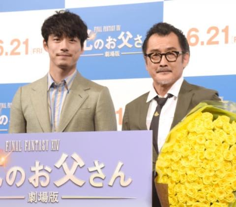 吉田鋼太郎、坂口健太郎は「きっと浮気はしない」 好青年ぶり明かす
