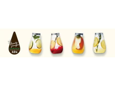 話題のビネガードリンク「美酢」のポップアップストアがOPEN