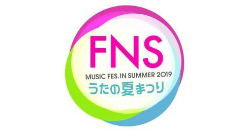 『FNSうたの夏まつり』第2弾出演者発表!恒例ミュージカル企画も