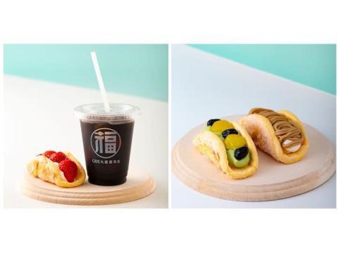 「丸福珈琲店」が新大阪に生オムレット&ブッセのお店をOPEN