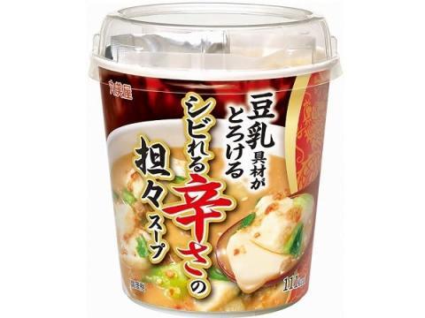 """「豆乳」を""""具材として食べるスープ""""にシビれる辛さの担々味"""