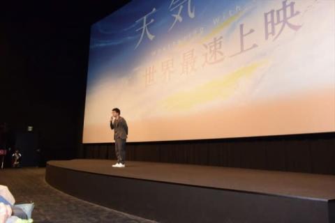 新海誠監督、京都アニメーションの犠牲者を追悼「ひるむことなく作品を作る」