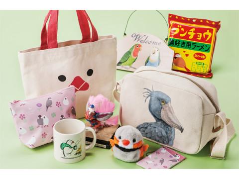 鳥好き集まれ!「小鳥のアートフェスタ in 横浜」開催