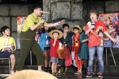 山里亮太、キッズ海賊団に結婚を祝福され「あの人もきっと…」とのろける!