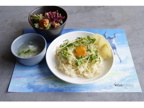 渋谷に「天気の子」コラボカフェ&POP UP STOREがオープン!