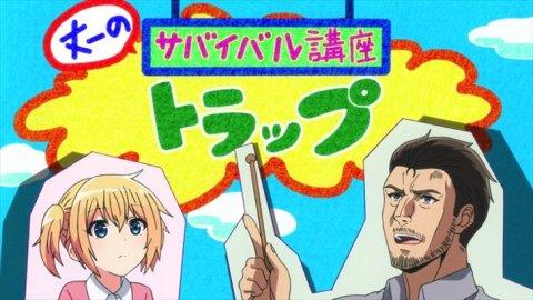 TVアニメ『 ソウナンですか? 』Case.4「トラップ」【感想コラム】