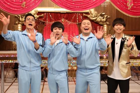 """増田貴久&ハナコがMCで未公開シーンを!EXIT×きつねによる""""Wパリピ""""も"""