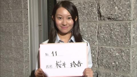 乃木坂46桜井玲香、卒業ソロ曲MVに懐かしの厳選映像 ラストはあえてのNGテイク