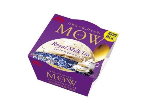 アイス「MOW」でリラックス!ロイヤルミルクティー味が新登場