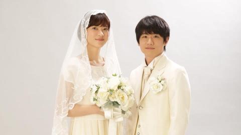 上野樹里&風間俊介 幸せいっぱいの結婚写真!第5話に登場