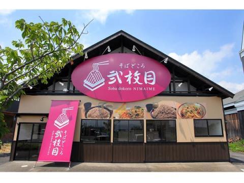 """""""ファストフード感覚のお蕎麦屋さん""""があらい道の駅にOPEN!"""