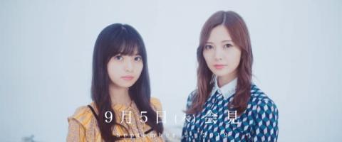 乃木坂46、新プロジェクト始動を9月5日会見で明らかに インスタグラム開設も