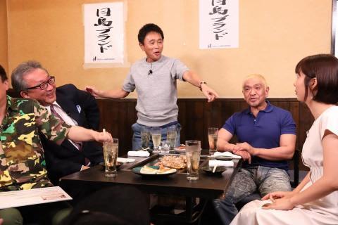フジテレビ新社長の遠藤龍之介「男性アナに抱かれるなら…」との質問に実名回答!