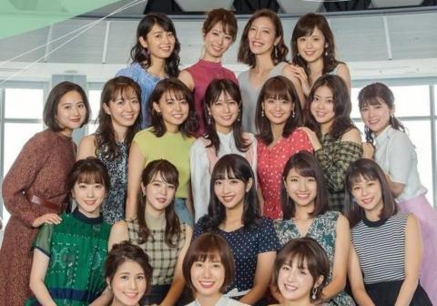 山﨑夕貴アナや三田友梨佳アナら19人が私服で!フジテレビアナウンサーカレンダーの中身は