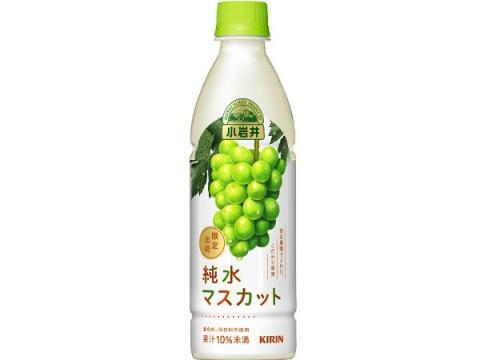"""安心でおいしい「小岩井 純水果汁」に""""マスカット""""が登場!"""
