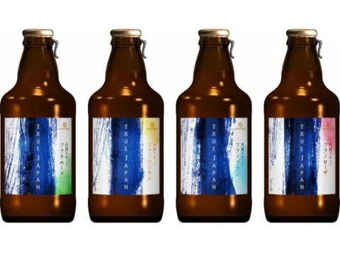 希少ホップのビールを無料試飲!Amazon期間限定バーにて