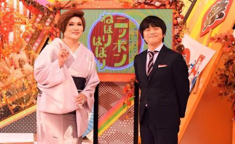 同郷であり実は深い仲!?バカリズムとIKKO お互いを漢字で例えると?
