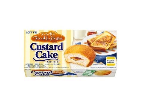 牛乳だけでフレンチトーストに変身?カスタードケーキ新味登場