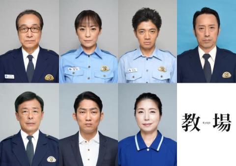木村拓哉主演『教場』に小日向文世、ノンスタ石田らが出演