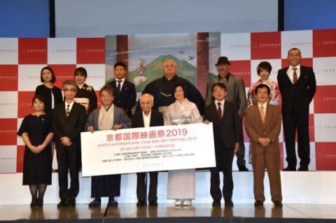 『京都国際映画祭』10・17開幕 内田裕也さんしのぶ追悼上映企画も実施