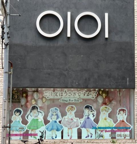 「ごちうさ」OIOI2019(渋谷)行ってきたぞ!オススメグッズや展示などご紹介♪【レポート&レビュー】