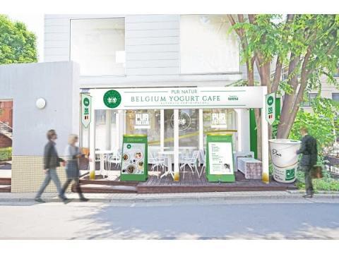 期間限定!代官山にベルギーヨーグルト専門店がオープン
