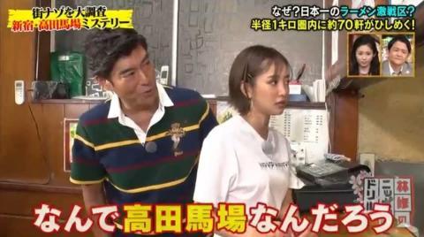学生街だからじゃない!?高田馬場に70軒ものラーメン店が密集する理由とは?