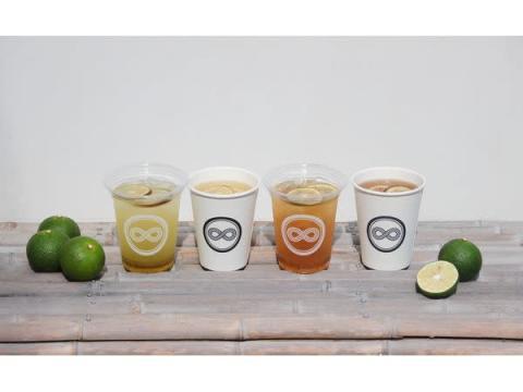 風邪予防や冷え性に!柑橘ゆずきち×煎茶・ほうじ茶ドリンク発売