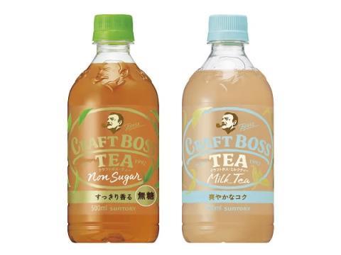 累計販売1億本を突破!「クラフトボス」紅茶シリーズが大人気