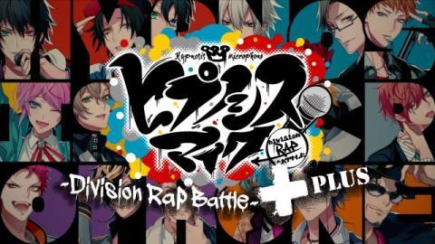 「ヒプノシスマイク-Division Rap Battle-」全6ディビジョンがそろったMV解禁 配信もスタート