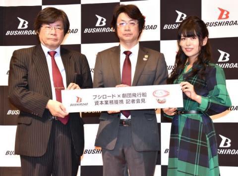 ブシロード、劇団飛行船と業務提携 木谷高明氏「新しいエンタメを作り出したい」