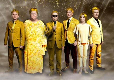 タモリ、マツコ、有吉らが金髪に、テレ朝金曜ゴールデンの改編をPR