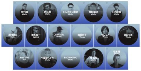 """秋元康、つんく♂、筒美京平、松本隆…Spotifyが""""作家くくり""""プレイリスト公開"""