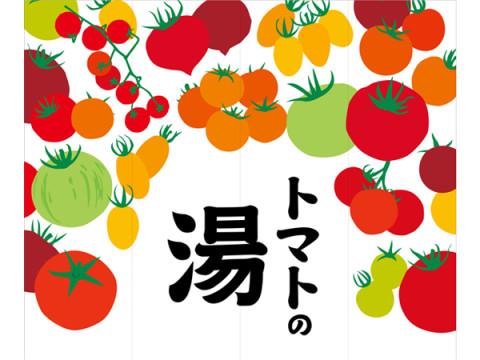 銭湯×カゴメトマトジュース!小杉湯で「トマトの湯」開催