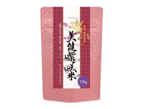 いつものご飯に混ぜるだけで手軽に健康習慣!「美健紫咲米」