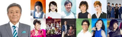 「あなたにとっての東京ソング」募集 『懐かしの名曲ヒット歌謡祭』生放送
