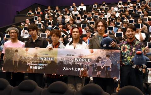 OKAMOTO'S、映画音楽ならではの難しさと充実感