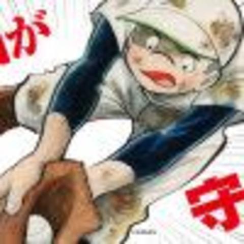 不朽の名作! 野球マンガ『キャプテン』が再燃中! 続編連載! DAZNでアニメ配信! そして小説版も5万部超えのヒット作に!! 【アニメニュース】