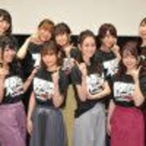 スタリラ一周年記念公開生放送を実施! 【アニメニュース】