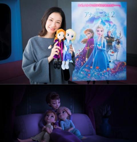 吉田羊『アナ雪2』で洋画アニメの吹替声優に初挑戦 アナとエルサの母・イドゥナ役