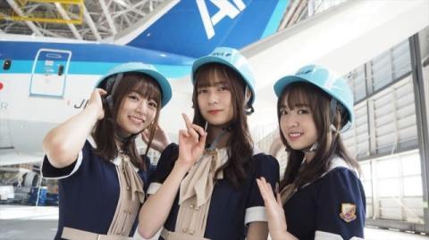 """乃木坂46・鈴木絢音、大好きな""""ヒコーキ""""尽くしの初冠番組放送"""