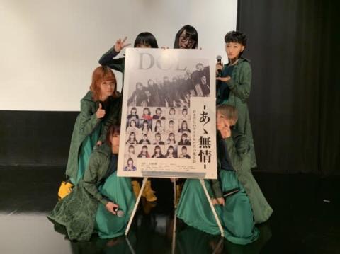 BiSHアユニ・D、出演映画は「正直、重たい…」 メンバー同士で話し合いせず?