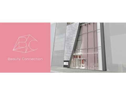 """トータルビューティーを実現!美の施設""""Beauty Connection"""""""